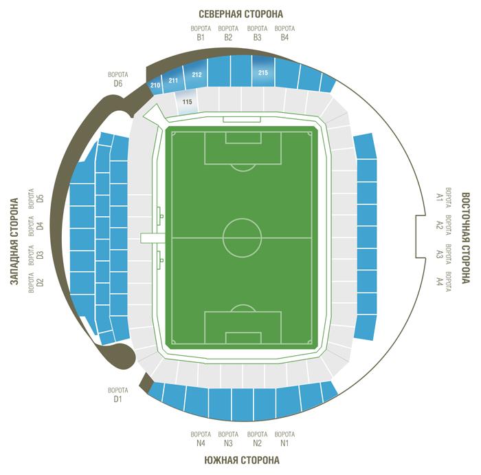 Схема стадиона «ГСП»