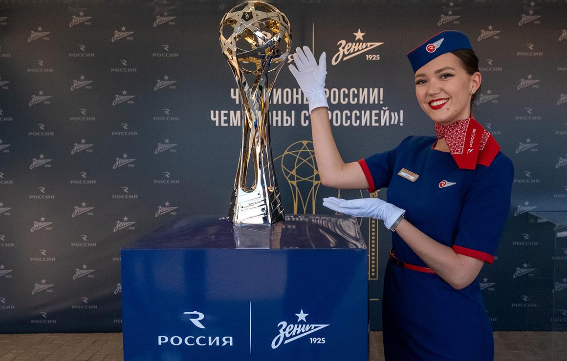 «Зенит» завершил тур Кубка чемпионов страны по городам России