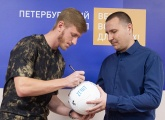 Дмитрий Чистяков наградил призера премии UEFA Grassroots Awards