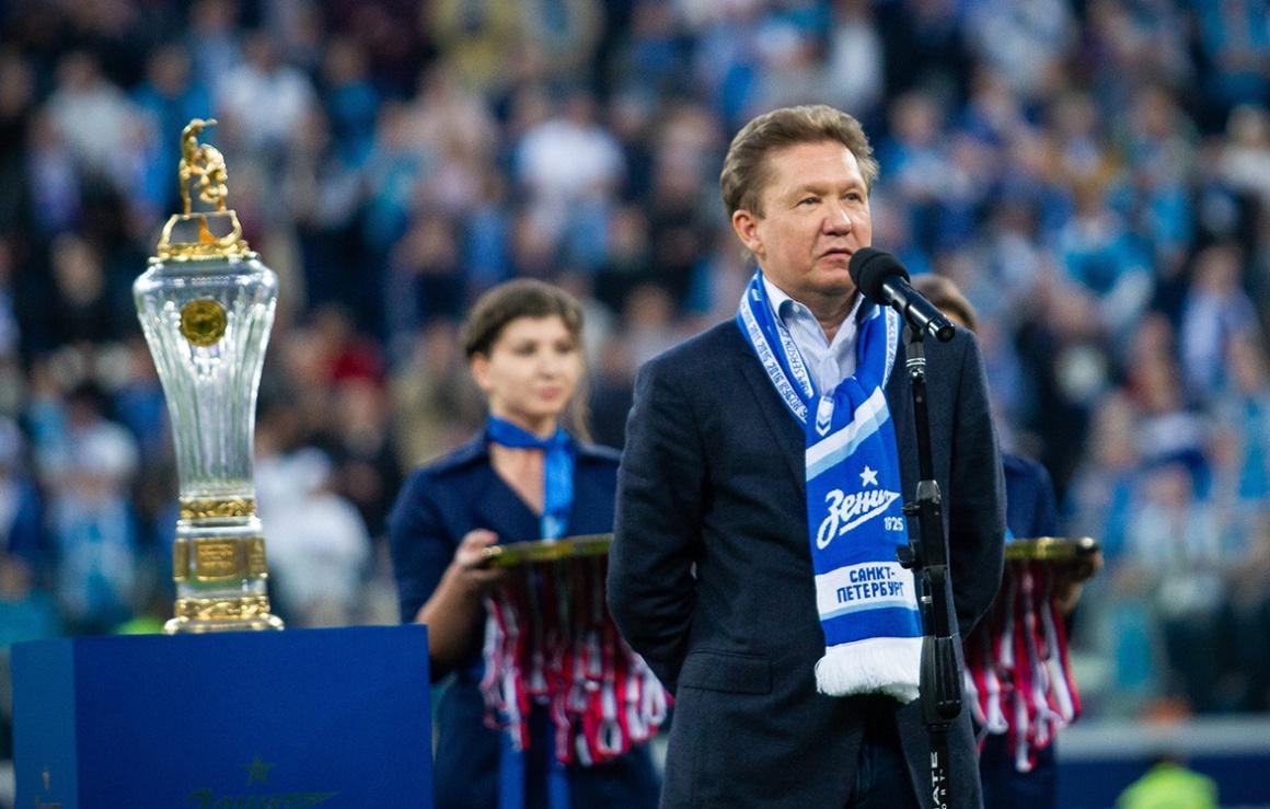 «Зенит» поздравляет Алексея Борисовича Миллера с днем рождения